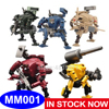 RIHIO Action Figure Toys Multiabyss MM 001 MM001 Power Armor Striker Logistic Set V Link Mecha Series Deformation Transformation
