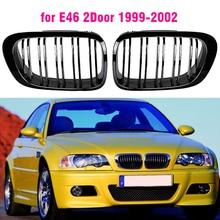 Передний капот почек класса люкс решетка защелкивающаяся для Bmw E46 купе M3 2 двери 1998 1999 2000 2001 2002