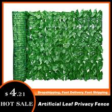 Artificial Leaf Privacy Fence Roll Wall Landscaping Fence Privacy Fence Screen Outdoor Garden Backyard Balcony Fence Dropship