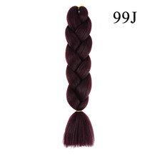 Quality 60cm Braiding Synthetic Extension Human Straight Fake Hair Wig For Party Hair Styling 2020 Fashion(China)