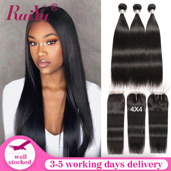 Peruvian Straight Hair Bundles With Closure Remy Human Hair Bundles With Lace Closure With Baby Hair RUIYU Hair Swiss Lace