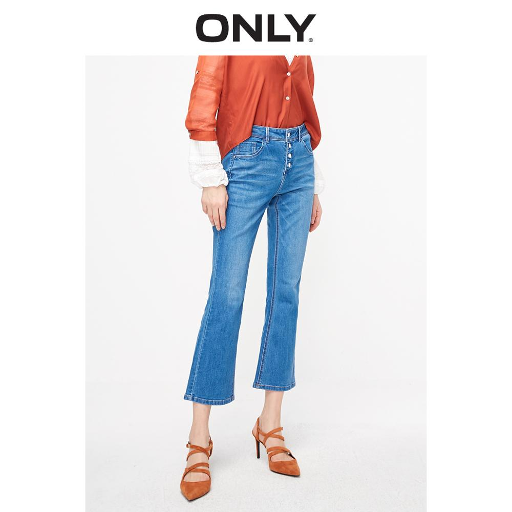 ONLY Women's Slim Fit Low-rise Slightly Flared Crop Jeans | 119149656