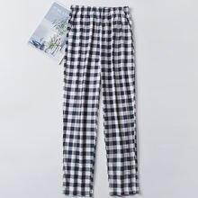 Ночная одежда женские пижамные штаны домашние трусики для сна