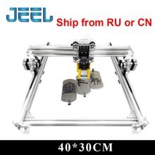 0.5W/2.5W//3.5W /5.5W/15W CNC Laser Engraving machine 40*30cm S12Axis DC 12V DIY Wood Router Laser Cutter /Printer/+Laser Goggle