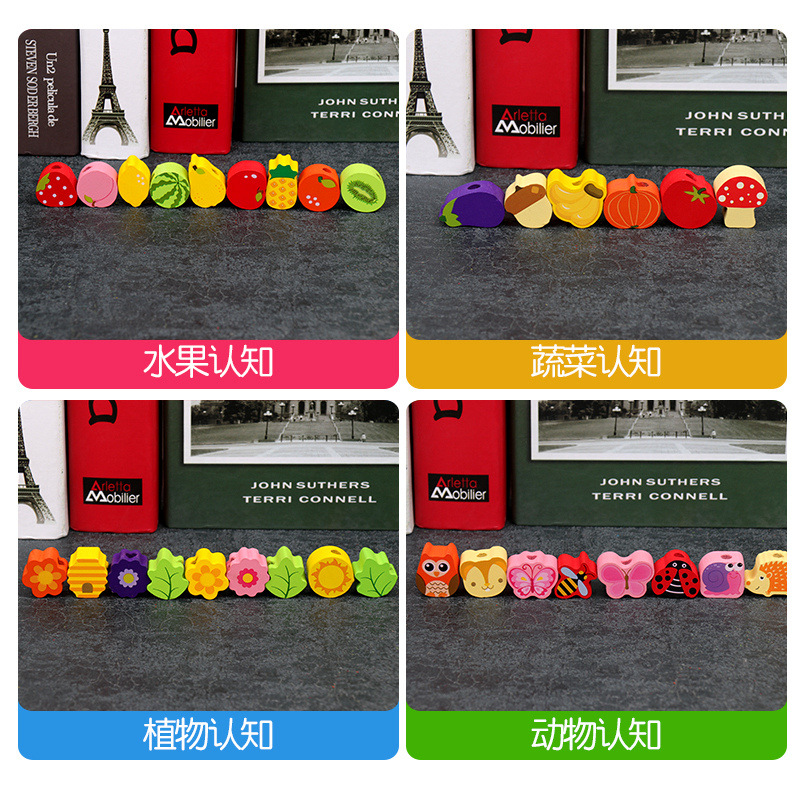 Bead-stringing Toy Educational Toy Baby Beaded Bracelet A-Year-Old Children 6-12 Month Infant 1-2-3 Non-Men's Wooden Toys Early