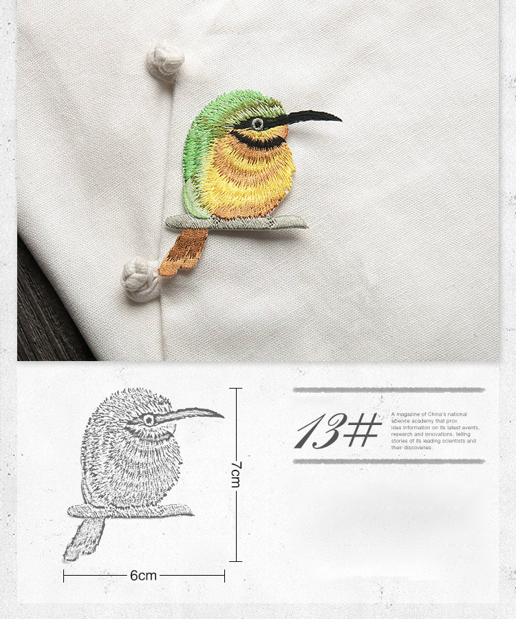 13 single bird