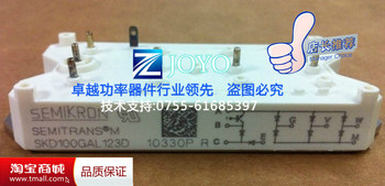 SKD100GAL123D power module Shelf--ZYQJ