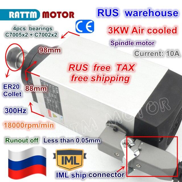 Ru 送料無料 3KW 空冷スピンドルモータ ER20 220V 18000rpm 300 60hz 4 個ベアリングルータ彫刻フライス機