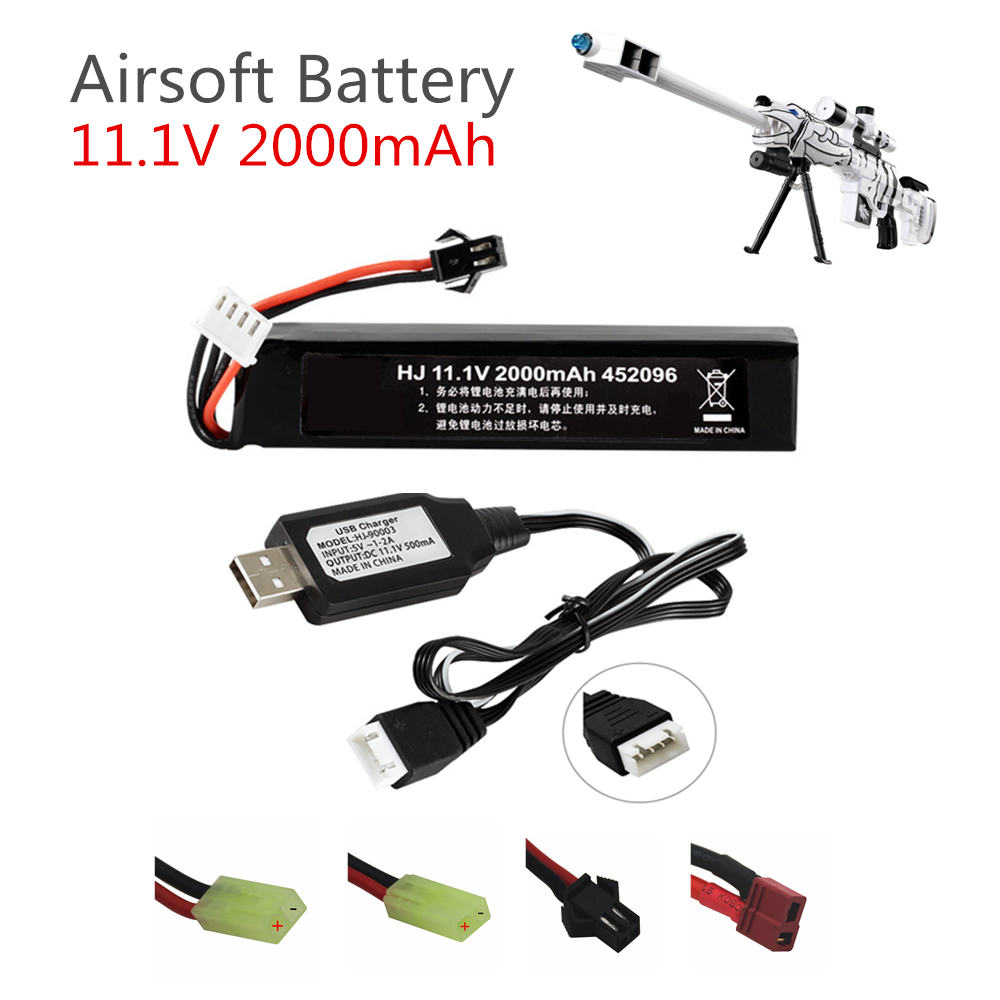11.1v <font><b>Lipo</b></font> Battery With Charger for Water Gun <font><b>3S</b></font> 11.1V <font><b>2000mAh</b></font> 452096 battery Airsoft BB Air Pistol Electric Toys Guns Parts image