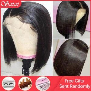 Image 1 - Satai Bob ウィッグショートウィッグブラックレースフロント人毛ウィッグ事前摘み取らヘアラインレースのかつら黒人女性マレーシアの Remy 髪