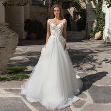 Волшебная ость элегантное платье с фатиновой юбкой на свадьбу