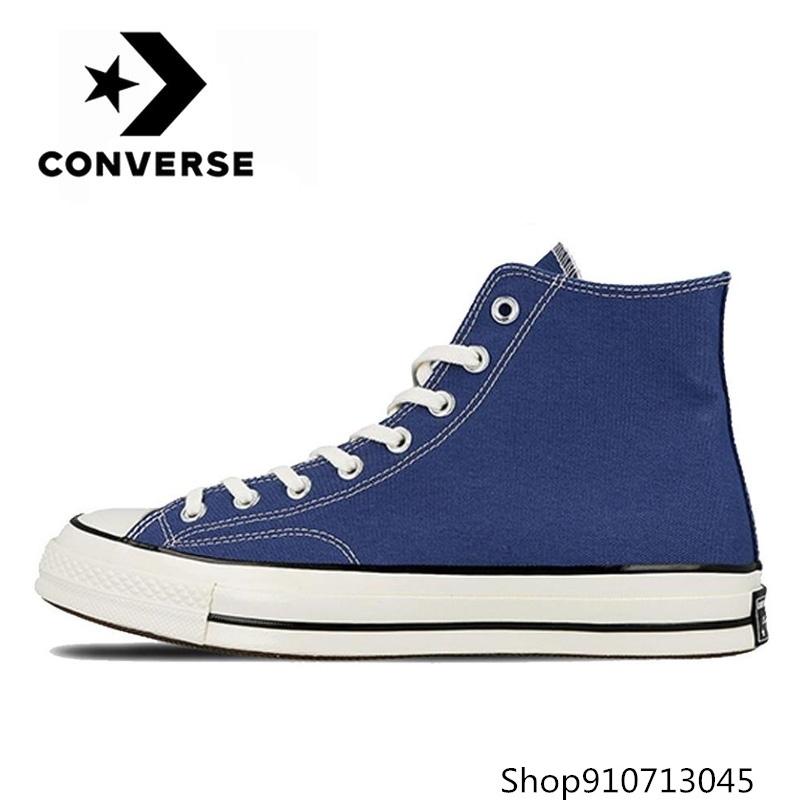 h-1970s-converse-a20