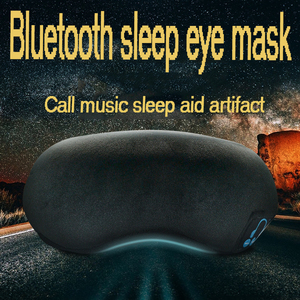 Image 4 - 2020ผู้ผลิตไร้สายบลูทูธV5.0 CEชุดหูฟังเพลงSleep Artifact Breathable Sleep Eye MaskหูฟังDropshipping