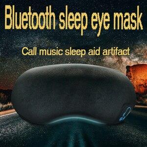 Image 4 - 2020 produttori wireless Bluetooth v5.0 CE cuffia chiamata musica sonno artefatto traspirante sonno maschera per gli occhi cuffia dropship