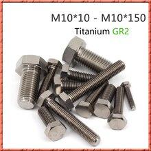 10pcs/lot m10*10/16/20~150mm Pure titanium 933 external hex head screw hex bright titanium alloy flat head Outer hex bolt