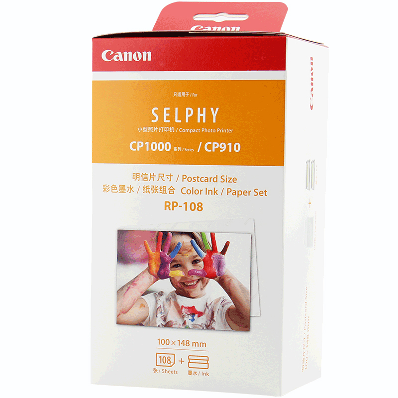 RP-108 Photo Papers 100*148mm Plus Ink Cartridge For Canon Selphy CP1200,CP910,CP1300 Photo Printer