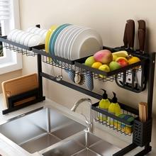Organizador encimera utensilios fregadero soporte estante de cocina secado de platos aliexpress