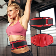 OTF Fitness Weight Lifting Belt Barbell Dumbbel Training Back Support Weightlifting Gym Squat Powerlifting Waist Brace