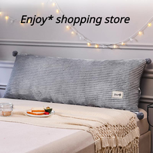 Large Soft Home Pillow Long Elastic Back Cushion Multi-function Backrest Luxury Decoration for Headboard Bed Sofa Tatami