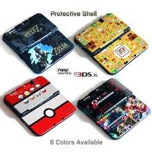 Capa protetora para nintend novo 3ds xl/ll habitação pokeball pikachus padrão escudo capa pele para nintendo novo 3dsll console