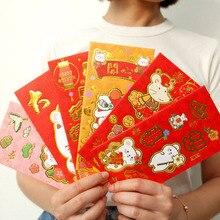 6 шт./упак. Мышь Бог счастливый конверт для денег китайский год в виде анимационной рыжей конверт Весенний фестиваль подарок для ребенка бронзовая красная сумка