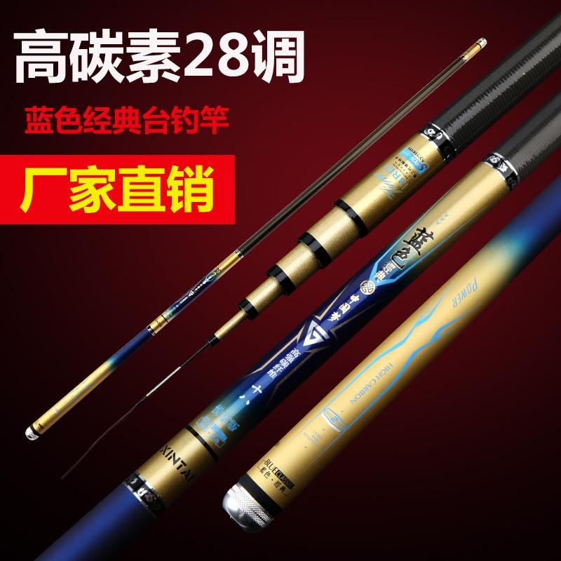 cheap varas de pescar 01