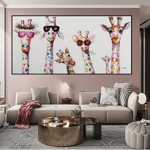 Современный милый мультфильм Жирафы плакат настенный художественный