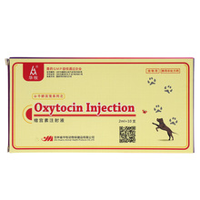 20/40/60ML Oxytocin 10IU Injection For Dogs, Cats, Goats, Pigs, Horses, Sheep,Cattle