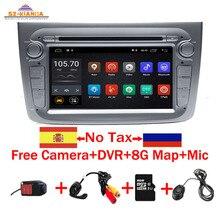 In Stock Android 9.0 1Din Car Multimedia Player For Alfa Romeo Mito Auto Radio Quad Core Video DVD GPS navigation Wifi USB DVR