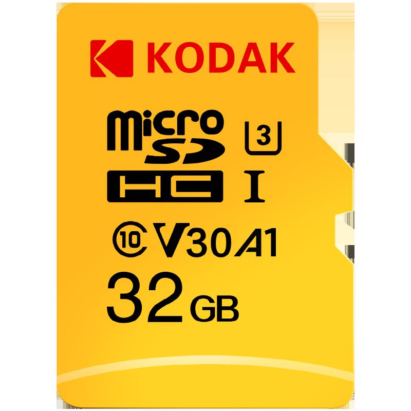 100% tarjeta de memoria Kodak U3 32GB 64GB 128GB 256GB tarjeta Micro SD TF tarjeta Flash micro SD carte para tarjeta de teléfono añadir lector de tarjeta 292 LEAGOO T8s identificación facial teléfono inteligente 5,5 ''FHD Incell RAM 4GB ROM 32GB Android 8,1 MT6750T Octa Core 3080mAh cámaras duales teléfono móvil 4G