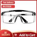 Защитные очки с защитой от брызг, пыли, ветра, работы, лаборатории, защитные очки для глаз, защитные очки для промышленных исследований