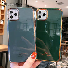 Lovebay Electroplated Candy Color Phone Case For iP
