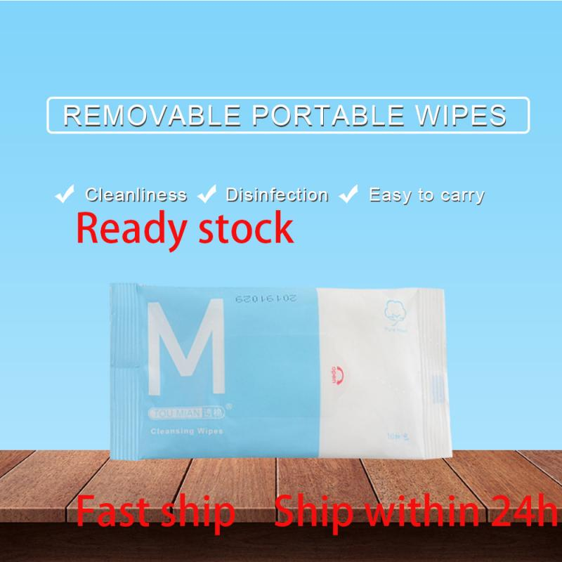 5packs 10Pcs/pack 75% Disinfecting Alcohol Wipes Disposable Wipes Cleaning Home Hand Wet Wipes Disinfection Wipes Alcohol Pieces
