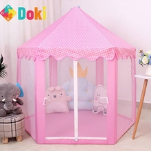Tent Portable Folding Baby Toy Prince Princess Tent Children Castle Play House Kid Gift Outdoor Beach Zipper Tent Girls Gifts