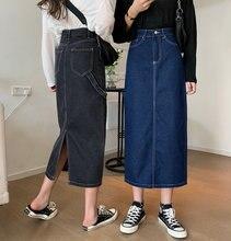 Женская джинсовая юбка с завышенной талией темно синяя или черная