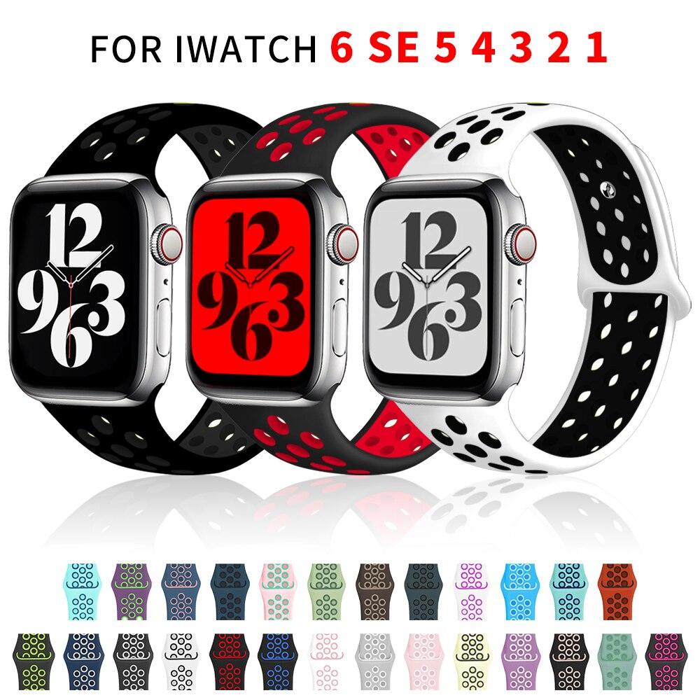 Ремешок силиконовый для Apple Watch Se 6 5 band 44 мм 40 мм, спортивный браслет для наручных часов iWatch Series 4 3 38 мм 42 мм, аксессуары для часов