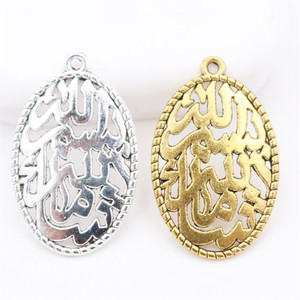 Image 3 - רטרו 35*22mm האסלאמי סגלגל מתכת Anla תליון DIY שרשרת צמיד קסם בעבודת יד אביזרי 10pcs A1930