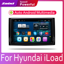 ZaiXi Android 2 Din Car radio Multimedia Video Player auto Stereo GPS MAP For Hyundai iLoad 2007~2013 Media Navi Navigation недорого