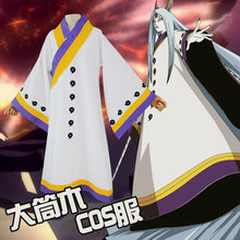 NARUTO Ootutuki Kaguya Cosplay Naruto dress cartoon cosplay dress lady combat cloak long cape Costumes for Halloween parties(China)