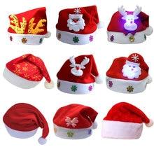Рождественская шапка для детей и взрослых Рождественский Снеговик/олень/Санта-Клаус шаблон Рождественские украшения шапка