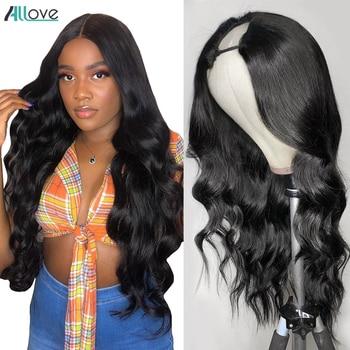 Body Wave U Part Wig Human Hair 150 Density Glueless Human Hair Wigs For Women Colored 99J Body Wave Wig Brazilian Hair Wigs