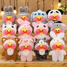 30 см милый LaLafanfan кафе утка обратиться к Единорог Totoro Panda плюшевые игрушки, набитое Мягкое Животное, куклы для детей, подарки на день рождения ...