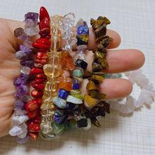 Nieregularne naturalne kryształy 7 czakr kamień awenturyn koraliki na bransoletkę różowe kwarcowe ametysty do tworzenia biżuterii DIY bransoletka