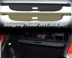 Car Rear Trunk Security Shield Cargo Cover For Ssangyong Tivolan 2015.2016.2017 High Quali Auto Accessories Black Beige