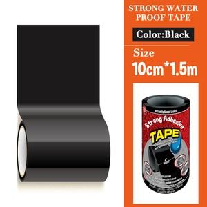 150cm Flexible Leakage Repair Waterproof Tape PVC Adhesive Tape for Bathroom Washing Basin Water Pipe Sealing 1 Roll(China)
