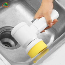MSJO Electric Cleaning Brush Spin Scrubber Hurricane Bathtub Muscle Bathroom For Toilet Household Tools
