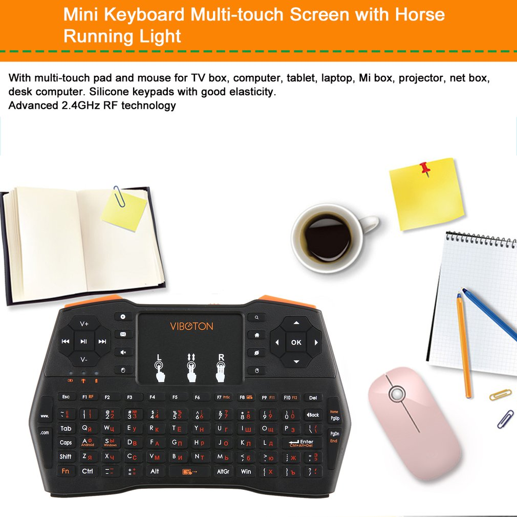 Professional I8 Plus Mini Keyboard 2.4G Wireless Air Mouse Backlight Touchpad Remote Controller Touchpad For Tablets