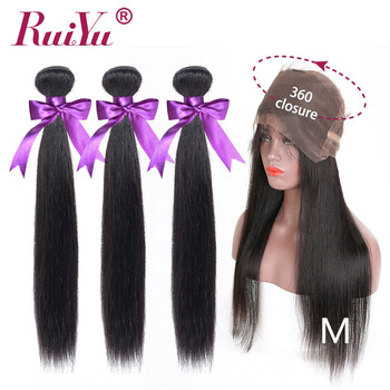 Remy Hair 360 Frontal With Bundles Peruvian Straight Hair Bundles With Frontal RUIYU Human Hair 3 Bundles with 360 Frontal image
