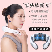 Cervical spine massager full body shoulder and neck massage pillow multifunctional neck protector household electric massager massager sticks cervical neck shoulder waist multifunctional systemic handheld electric hammer hammer legs