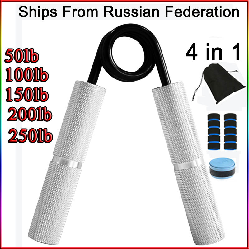 Forearm Heavy Aluminum Hand Grip Sponge Expander Arm Fitness Professional Muscle Trainer Tool Finger Strength Gripper Equipment